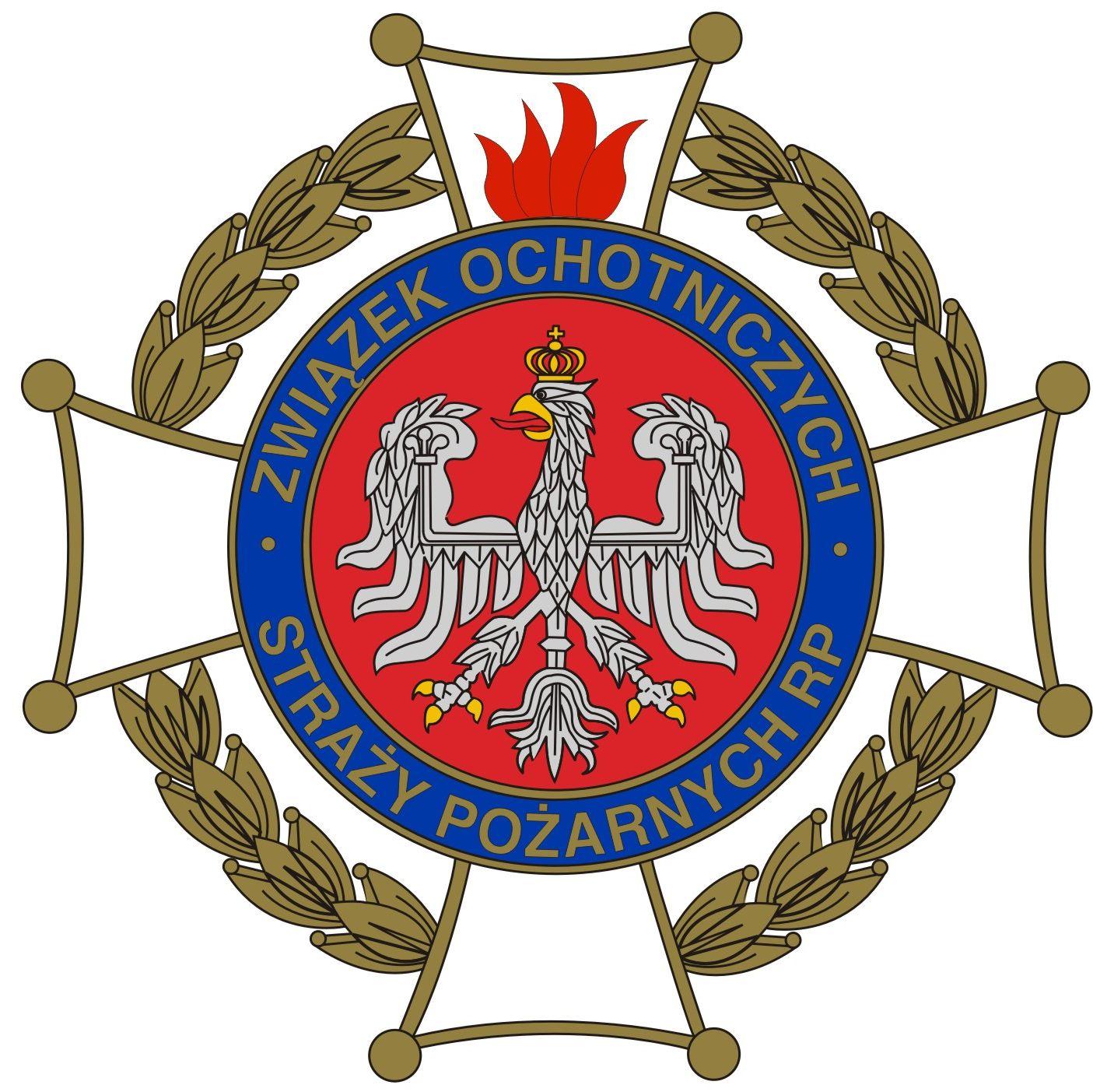 You are currently viewing Aktualne stanowisko prokuratury w strażackiej sprawie